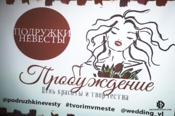 IMG_3196_dmitryburtsev_com copy